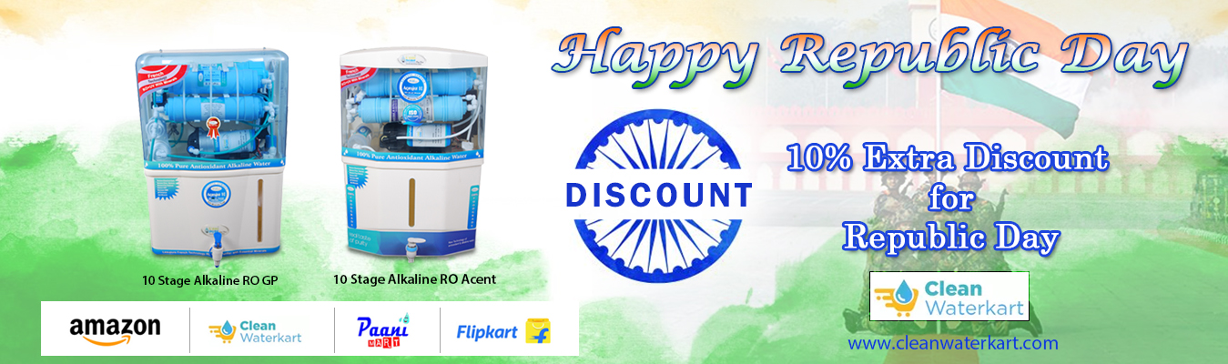 paanimart-republic-day-banner
